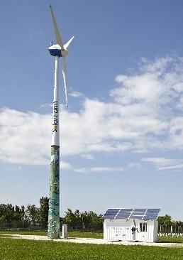 kleine windkraftanlagen pm generator windrad windenergie windturbine 5kw 10kw 30kw 50kw 60kw. Black Bedroom Furniture Sets. Home Design Ideas